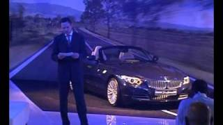 RST.ua - Продажа BMW на RST. Купить BMW, цена. Автомобили ...