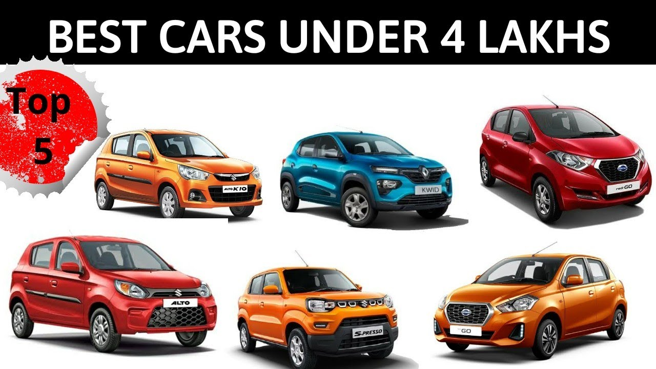 Best cars under 4 lakhs in 2019   🔥Top 5 cars 🔥  Budget