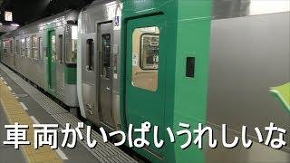 車両がいっぱいうれしいな 高松駅 2019.3.13