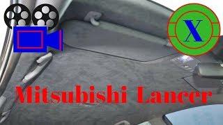 самостоятельная разборка потолка на Mitsubishi Lancer X