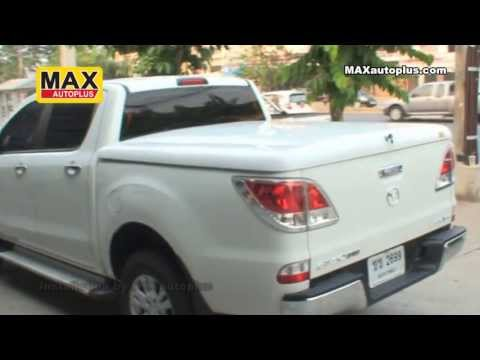 MAZDA BT 50 Pro 2013 ฝาครอบกระบะ Super Up Deck Cover