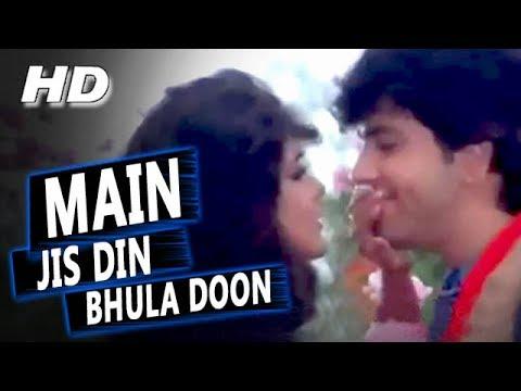 Main Jis Din Bhula Doon | Lata Mangeshkar,Amit Kumar | Police Public 1990 Songs | Shikha Swaroop