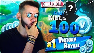 ΓΙΑ ΚΑΘΕ KILL ΔΙΝΩ ΣΤΟΝ FAN ΜΟΥ 100 VBUCKS CHALLENGE!! (Fortnite Battle Royale)