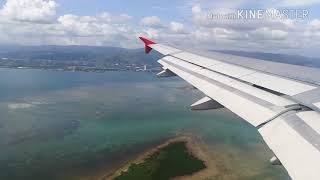 Video Air Asia flight Z2-775 Bound for Cebu download MP3, 3GP, MP4, WEBM, AVI, FLV Agustus 2018