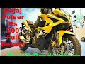 Bajaj Pulser RS 200 All Details, Featured, specifications, types, Colors,Models
