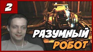 sOMA ПРОХОЖДЕНИЕ #2 Человек в теле робота?
