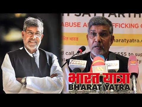 Kailash Satyarthi to launch Bharat Yatra for safety of children