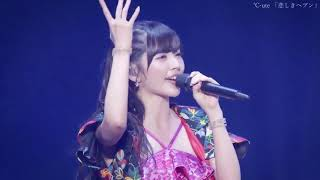 170612 ℃-ute ラストコンサート in さいたまスーパーアリーナ ~Thank you team℃-ute~