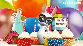 Zoobe Зайка С днём рождения, подруга!!! Зажигательное поздравление