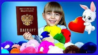 ♥ ПАСПОРТ ДЛЯ КРОЛИКА БРЕЛКА ♥ Как сделать паспорт для пушистого кролика своими руками?