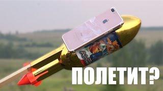 Запускаем салют из iPhone 7 на 100 метров(Подписывайтесь и предлагайте свои идеи. :) Twitter: http://twitter.com/wylsacom Instagram: http://instagram.com/wylsacom Группа вконтакте:..., 2016-07-29T13:46:25.000Z)