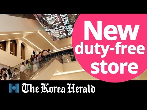 New duty-free store in Gangnam, Seoul