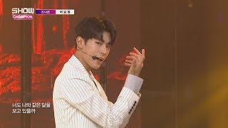 Download Show Champion EP.232 KNK - Sun, Moon, Star MP3 song and Music Video