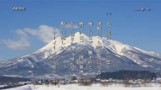 「津軽慕情」山本謙司さん、「津軽の灯」に続いて唄ってみました。作詞/...