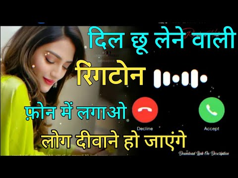 अपने-फ़ोन-में-इस-रिंगटोन-को-लगाओ-पूरी-दुनिया-आपके-कदमो-में-होगी-|-assamese-ringtones-|-love-romantic