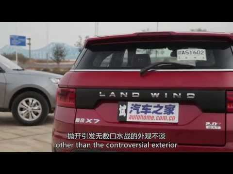 Test Drive & Review of China's Land Wind X7 - The Range Rover Evoque Clone - Yay or Nay?