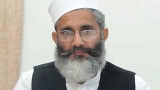 Ameer Jamaat e Islami Siraj Ul Haq Media Talk Outside of Supreme Court