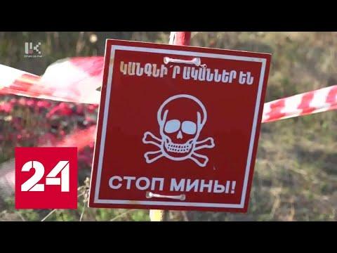 Конфликт в Нагорном Карабахе: как в Баку и Ереване реагируют на военные сводки - Россия 24