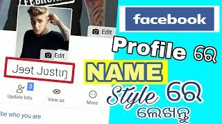 How to Change Profile Name Stylish Font In Facebook | Pradhan Technical |Odia