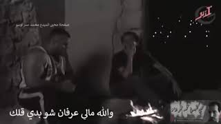 اجمل مقطع حزين من مسلسل هارون لمحبين الفنان محمد اوسو