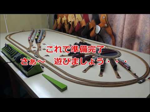【Nゲージ・鉄道模型】Part-1 セットして遊べるように準備する(コンパクトに収納して持ち運び便利な組立て式レイアウトセット)