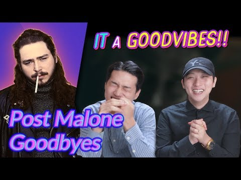"""K-pop Artist Reaction Post Malone - """"Goodbyes"""" ft Young Thug Rated R"""