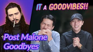 "Baixar K-pop Artist Reaction] Post Malone - ""Goodbyes"" ft. Young Thug (Rated R)"