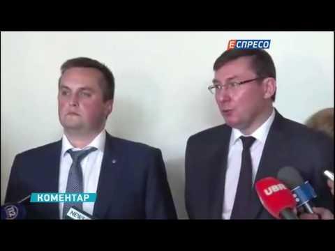 Засідання регламентного комітету та питання Онищенко