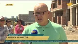 ДВД Астаны рекомендует не покупать квартиры в строящихся проблемных ЖК