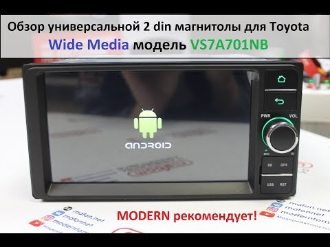 Универсальная Wide 2 Din магнитола для Toyota Wide Media VS7A701