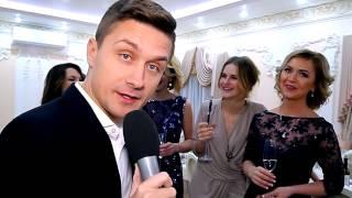Интервью на свадьбе. Ирина Билык. Ведущий на свадьбу в Киеве Александр Парубок
