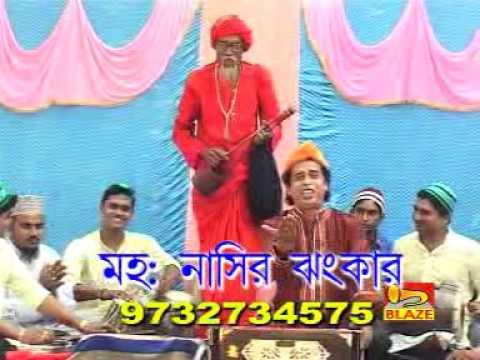"Dil Hazuri Diye Ami | Bengali ""Qawwali"" Video | MD Nasir | Blaze Audio Video | Bangla Geeti"