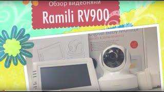 Обзор видеоняни Ramili RV900
