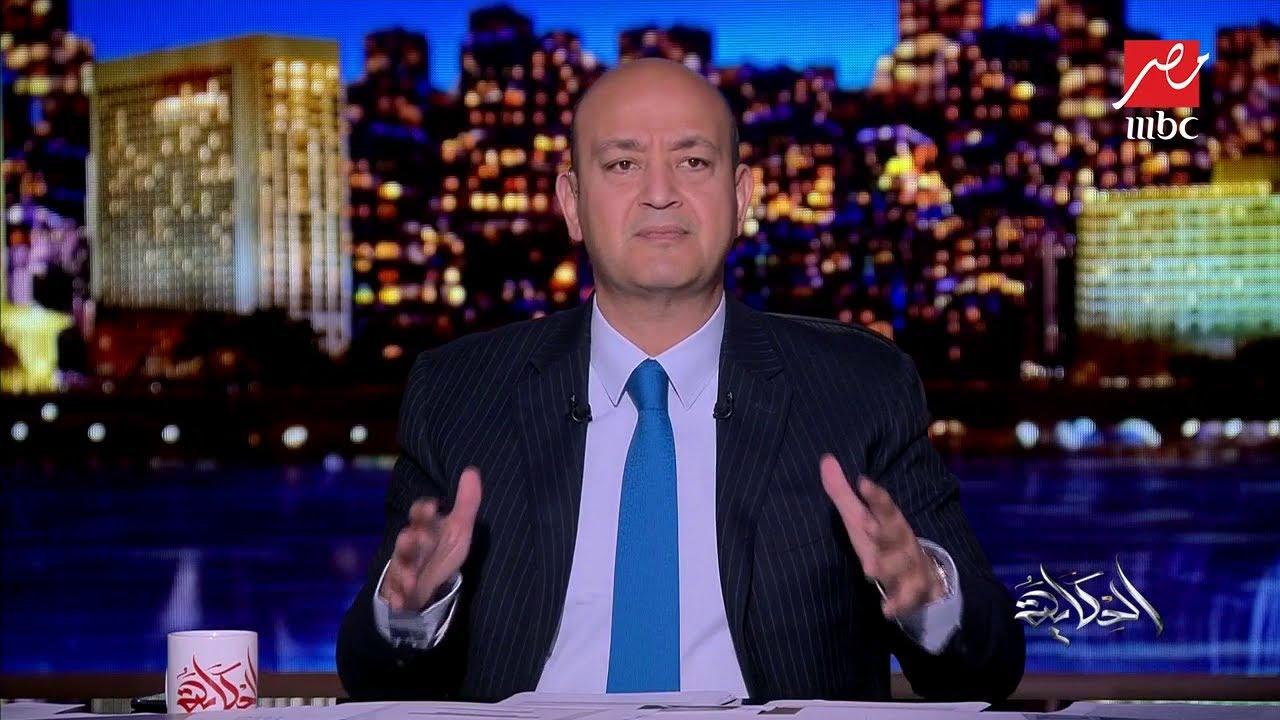 #الحكاية | تعليق عمرو أديب على مشاركة الرئيس السيسي في قمة التيكاد السابعة باليابان