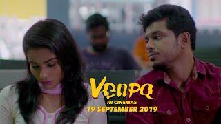 Thirumbi Paaradi (Lyrical Video) | VENPA - Thanneer Narayanan,  Samhitha Mira, Varmman Elangkovan