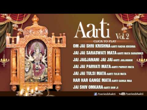 Aarti Vol. 2 By Anuradha Paudwal I Full Audio Songs Juke Box