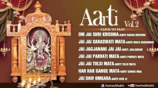 Aarti Vol. 2 By Anuradha Paudwal I Full Audio Songs Juke Box
