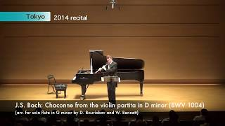 J.S. Bach: Chaconne from solo violin partita no. 2, BWV 1004 (arr. by D. Bouriakov and W. Bennett)