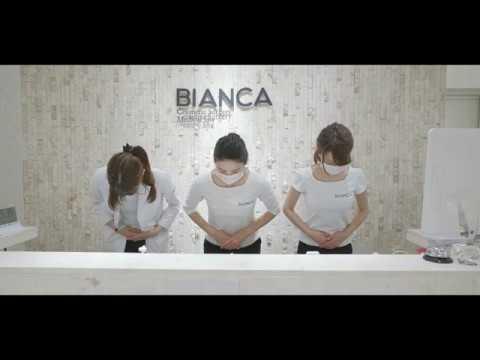 BIANCA GINZA|ビアンカクリニック銀座のご紹介