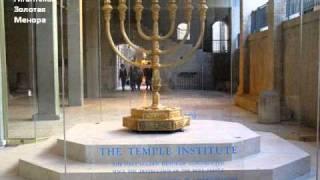 Путешествие в Израиль часть 1 Иерусалим Старый Город(, 2011-03-06T20:37:15.000Z)