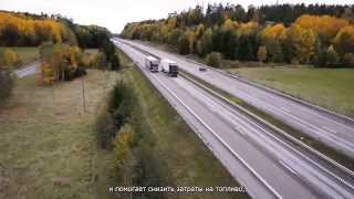 Инновации Scania в дорожной безопасности