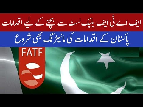 Islamabad - Monitoring started about Pakistan's initiatives to avoid FATF blacklist
