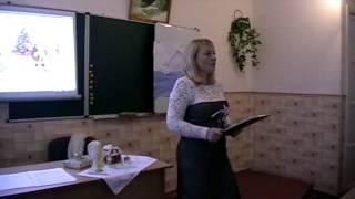 Учитель года   2012  Уроки