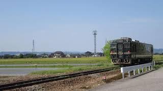 JR城端線 観光列車「べるもんた」走行動画 戸出駅→林駅間