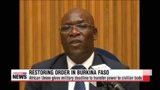 Burkina Faso army given deadline to transfer power   부르키나파소 군부 권력 이양 기간 주어져