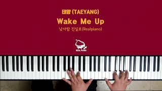 태양(TAEYANG) - Wake Me Up (Piano Cover)