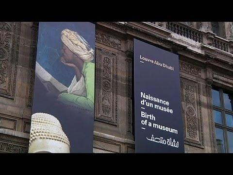 L'exposition « Naissance d'un musée - Louvre Abu Dhabi » inaugurée à Paris