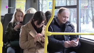 система самостоятельной оплаты проезда заработает во всех областных автобусах до конца года