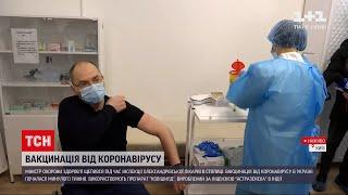 Новини України Максима Степанова прищепили від COVID 19