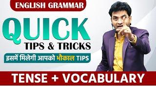 Learn English with Dharmendra Sir